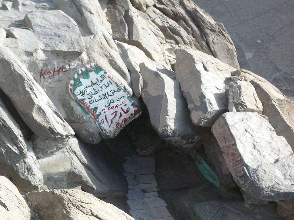 Pictures of Ghar Hira (Cave Hira)