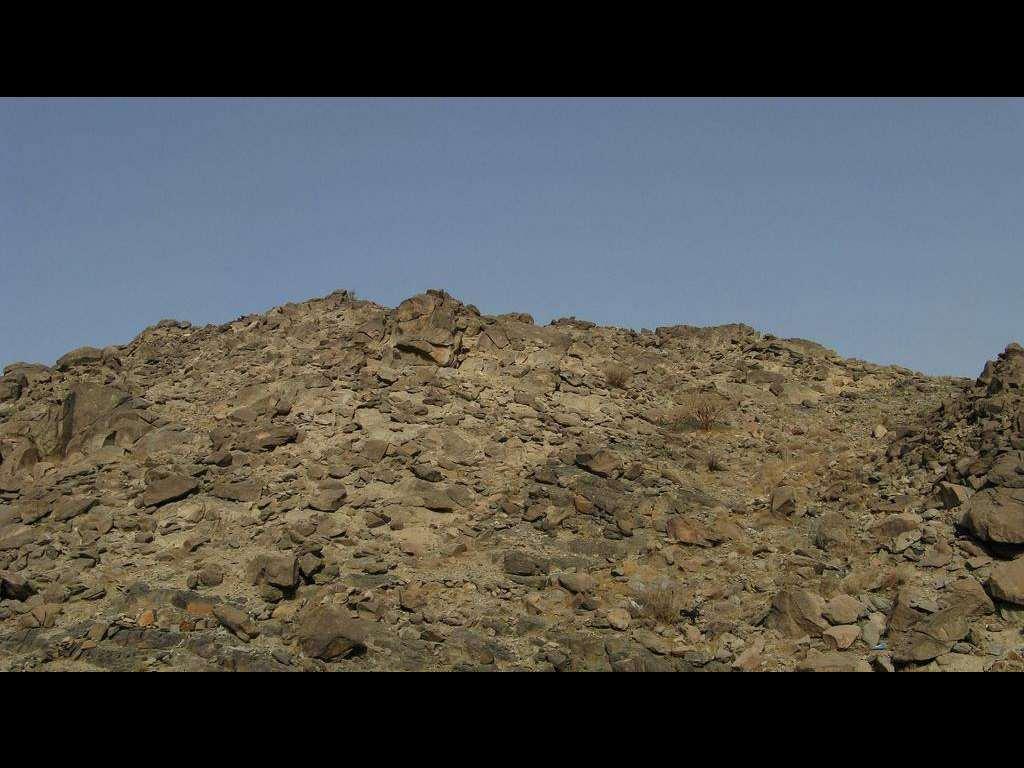 Picture of Jabal al-Nour (The Mountain Of Light) near Mecca, Saudi Arabia