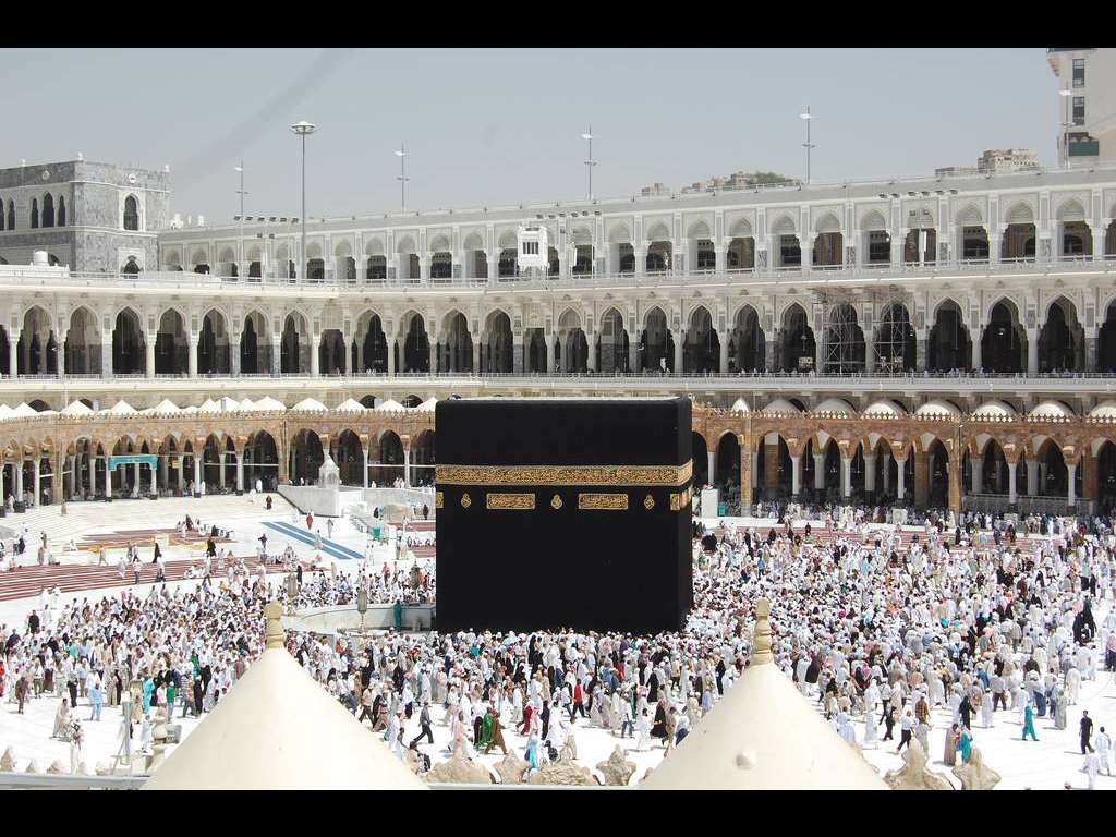 Picture of the Kaaba in Mecca