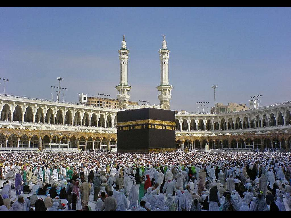 Information about the Kaaba and Al-Masjid al-Haram (The ...