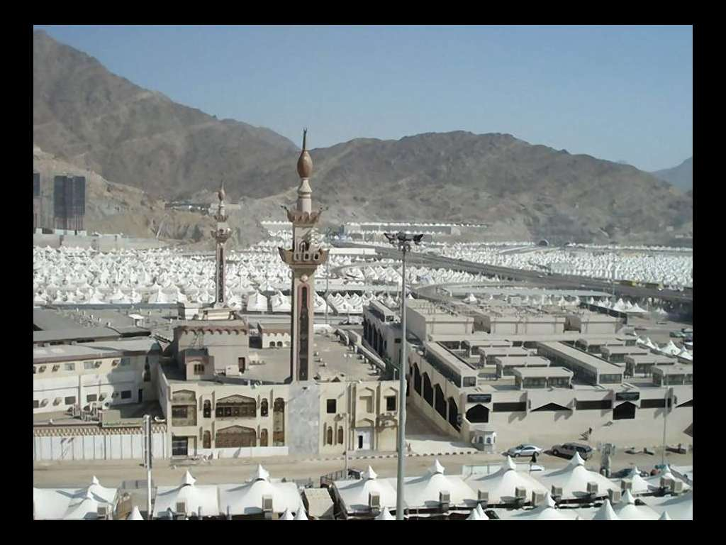 Pictures of Al-Khaif Mosque