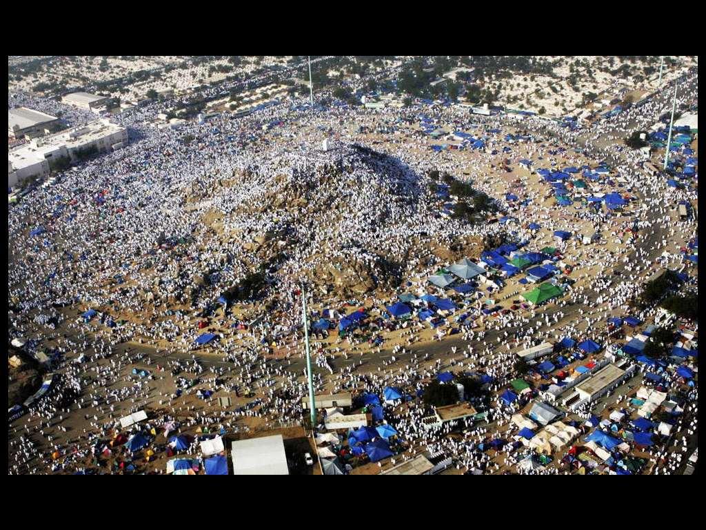 Pictures of Jabal ar-Rahmah (Mount Arafat)