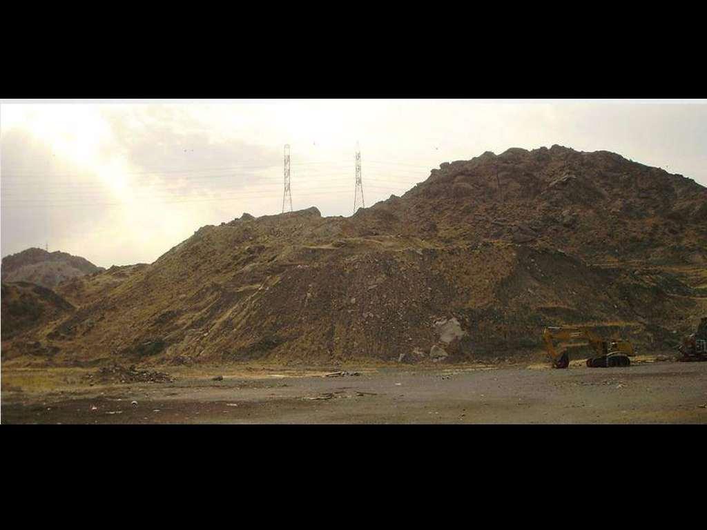 Pictures of Jabal Thawr (Thawr Mountain) in Mecca, Saudi Arabia