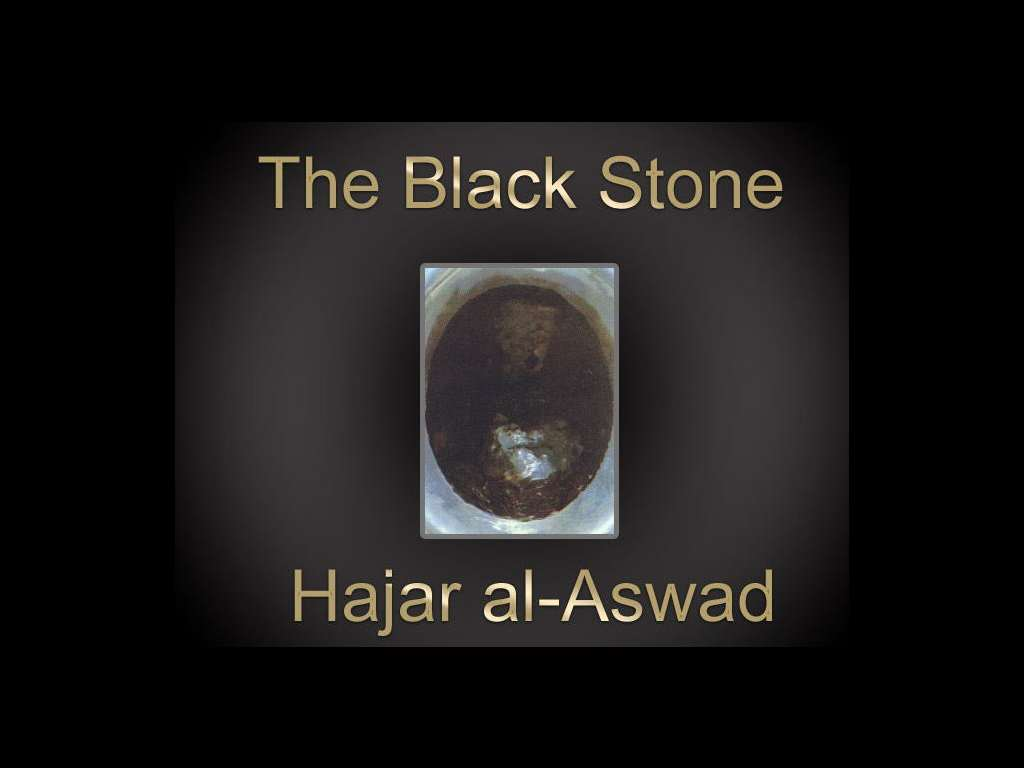 Pictures of the Black Stone