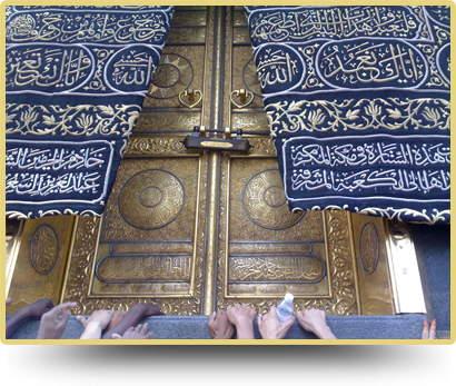Kabaa in Mecca