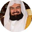 Listen to the Quran recited by Sheikh Abdul Rahman Al-Sudais