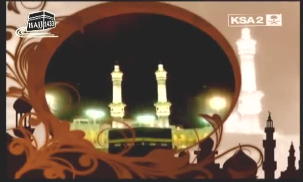 How to perform Hajj documentary video